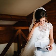 Wedding photographer Sergey Sobolevskiy (Sobolevskyi). Photo of 16.04.2018
