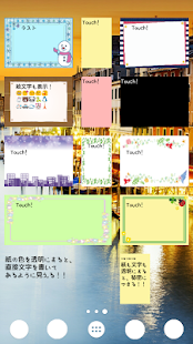Sticky notes- screenshot thumbnail