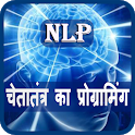 NLP in Hindi icon