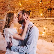Wedding photographer Kseniya Bogdashina (KseniaBogdashina). Photo of 02.05.2016