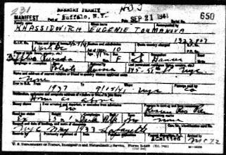"""Photo: К вопросу о Польском происхождении Тамары Тумановой. Её мама в анкете в графе национальность пишет  """"Польша"""". Первый лист анкеты. Скопировано с сайта http://ancestry.com/. Результаты поиска на указанные фамилии."""