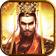 Risen Heroes: Idle RPG of the Three Kingdoms for PC-Windows 7,8,10 and Mac