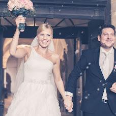 Wedding photographer Paul Mazurek (paulandstephani). Photo of 05.11.2015