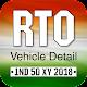 RTO Vehicle Information Download on Windows