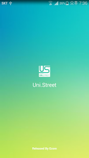Uni.Street (동아대)- screenshot thumbnail