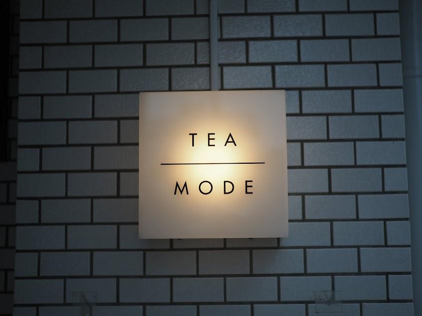 藤が丘マルシェに出店する紅茶屋さんTEA MODE(ティーモード)
