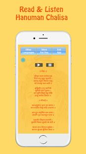 bajrang baan pdf in marathi