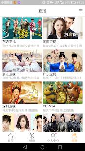 千尋影視-電影電視劇動漫綜藝少兒免費視頻在線觀看 - Google Play 應用程式