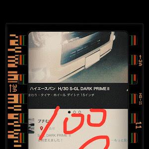 ハイエース  2019 S-GL DARK PRIMEⅡのカスタム事例画像 JAXさんの2019年02月01日22:18の投稿
