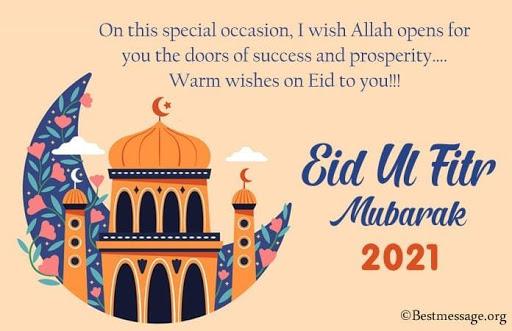 Eid-Ul-Fitr 2021: Eid Mubarak Shayari Sms, Profile Pic, DP, Animated Images, Gif Photos and Status for WhatsApp Facebook