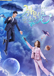 My Girlfriend Is An Alien China Web Drama