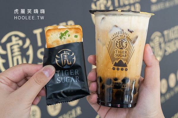 老虎堂Tigersugar 新崛江店
