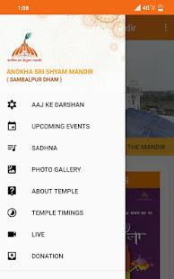 Download Anokha Sri Shyam Mandir For PC Windows and Mac apk screenshot 2