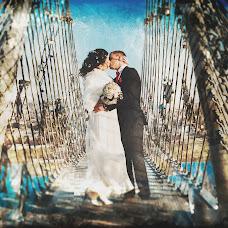 Wedding photographer Dmitriy Efremov (Dimitris). Photo of 14.12.2013