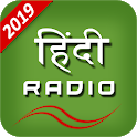 Hindi Fm Radio HD icon