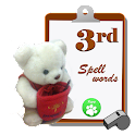 3rd Grade Spelling Words icon