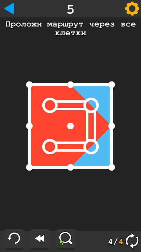 Скриншот Colorazy головоломка про цвета