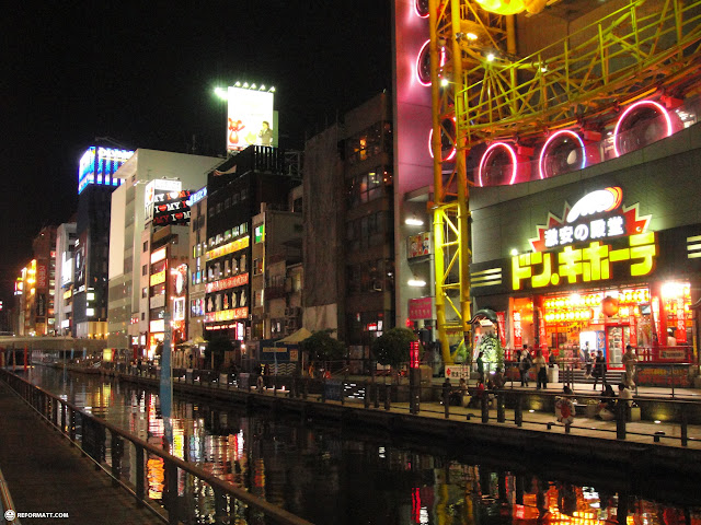 donki hote at the shinsaibashi district in osaka in Osaka, Osaka, Japan
