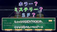 【ノベルゲーム】はいすくーる★ガールズのおすすめ画像2