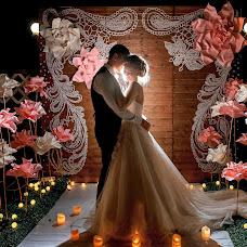 Wedding photographer Yuliya Kurakina (kurakinafoto). Photo of 23.09.2018