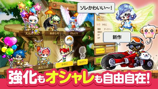 メイプルストーリーM 協力マルチプレイが魅力のオンラインゲーム/MMORPG screenshots 2