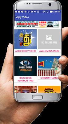 New VIJAY TV Serials & Movies : Tamildhool Tips on Google