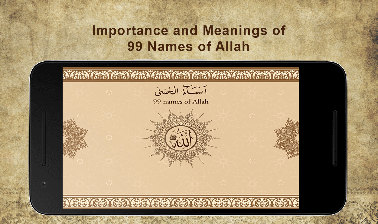 99 Names of Allah- screenshot