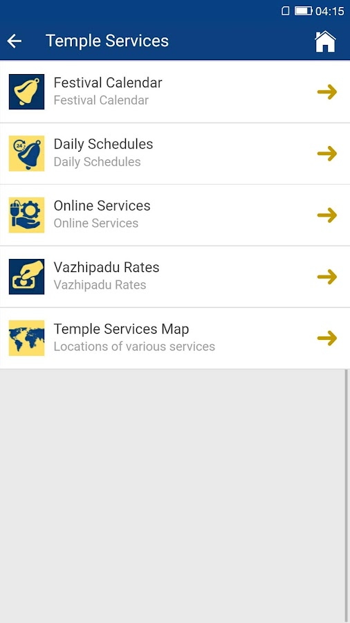 Sabarimala Sri Ayyappa Temple- screenshot
