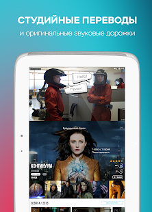 ShowJet сериалы онлайн в HD- screenshot thumbnail