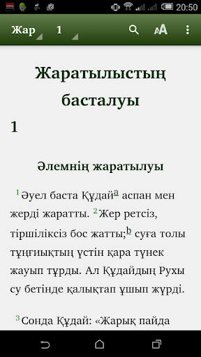 Киелі Кітап Kazakh Bible