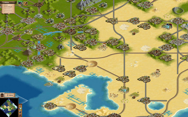 The ways of history chrome web store the ways of history is a massively multiplayer browser based real time strategy game thousands of players on five continents gumiabroncs Image collections