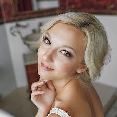 Свадебный фотограф Никита Шачнев (Shachnev). Фотография от 19.09.2014