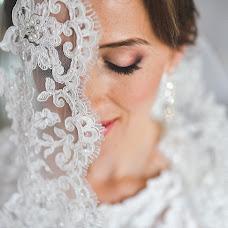 Wedding photographer Anastasiya Potemkina (nasta). Photo of 29.07.2016