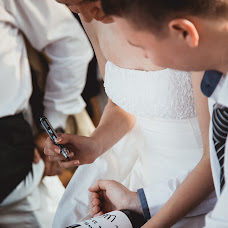 Wedding photographer Artur Smetskiy (Smetskii). Photo of 24.05.2017
