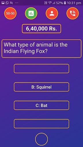 KBC  Quiz apkpoly screenshots 6