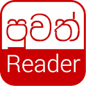Puvath Reader - Sri Lanka News icon