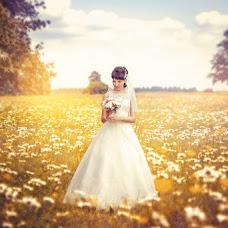 Wedding photographer Rustam Abdukhamidov (Rustik585). Photo of 09.05.2016