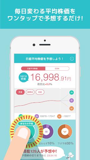 財經必備免費app推薦|moneby(マネビー)線上免付費app下載|3C達人阿輝的APP