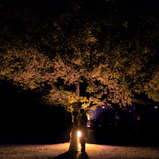 Wedding photographer Atanes Taveira (atanestaveira). Photo of 26.02.2018