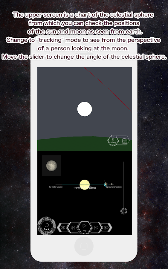 Moon, Earth and Sun- screenshot