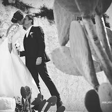 Wedding photographer Donato Ancona (DonatoAncona). Photo of 21.11.2017