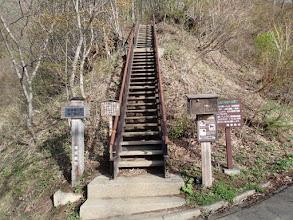 Photo: 登山口