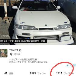シルビア S14 前期 H6年/K'S/5速MTターボ車 のカスタム事例画像 TOKIYA.Kさんの2018年05月23日09:02の投稿