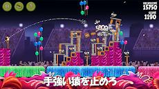 Angry Birds Rioのおすすめ画像3