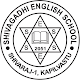 Shivagadhi English School,Kapilvastu for PC-Windows 7,8,10 and Mac