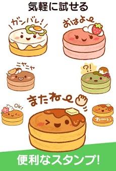 無料スタンプ・もちずきんちゃんのおすすめ画像3