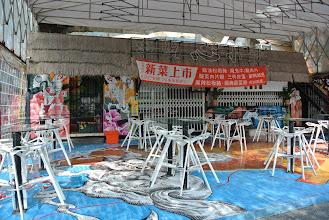 Photo: 神農街入口的餐廳