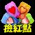 撲克●撿紅點 file APK for Gaming PC/PS3/PS4 Smart TV