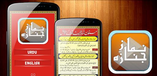 Приложения в Google Play – Namaz e Janaza