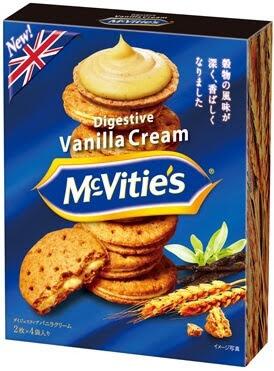 ビスケット・クッキー 「マクビティバニラクリーム 8枚(2枚×4袋)」